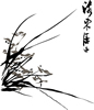 水墨画-兰花图