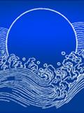 中秋素材-海上升明月