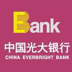 中国光大银行(CEB