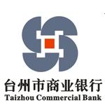 台州市商业银行