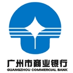 广州市商业银行