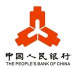 中国人民银行(The