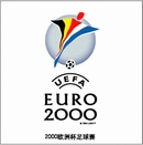 第二十八届2004雅