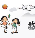 矢量新年春节_13