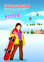 冬季滑雪运动_5