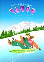 冬季滑雪运动_6