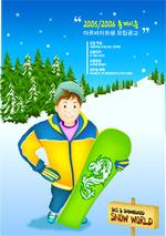冬季滑雪运动_13