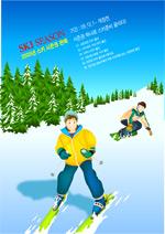 冬季滑雪运动_15