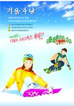 冬季滑雪运动_16