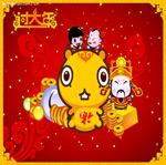 春节素材贺岁童子