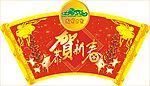 春节素材-商场pop