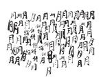 月饼字艺术字