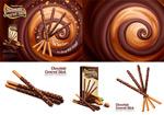 巧克力棒与包装盒
