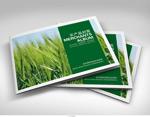 农业产品宣传册