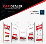 汽车销售应用UI