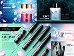 化妆品广告矢量