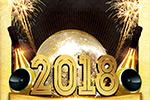 2018新年庆祝海报