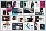 彩色杂志ID模板