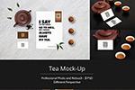 茶壶场景卡片样机