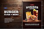 美味汉堡海报