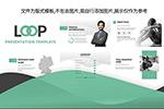 新科技项目PPT