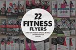 22款健身运动单张
