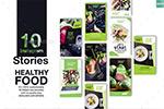 社交媒体食品广告