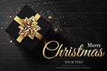 金色圣诞新年海报