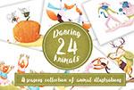 卡通跳舞动物插图