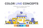 彩色线条概念插图