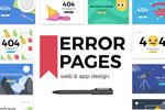 404页面插图