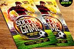 足球世界杯海报