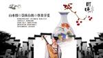 中国印象房产广告