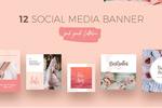 粉色社交媒体广告