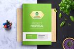 绿色系企业画册