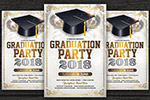 毕业派对传单海报