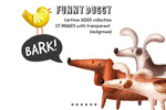 有趣的狗狗插画