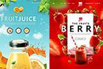 果汁饮料网站模板
