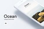 海洋APP启动页