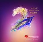 商场2周年庆典