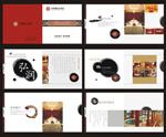 中式酒店画册