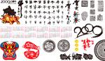 09春节ai元素