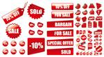 红色减价销售