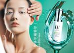 LV化妆品广告