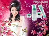 珀莱雅化妆品广告