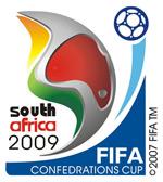 09年联合会杯标志