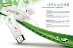 韩国芦荟化妆品
