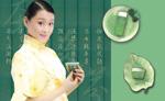 古典化妆品广告