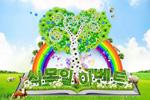 绿色环保创意