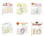 可爱2010日历